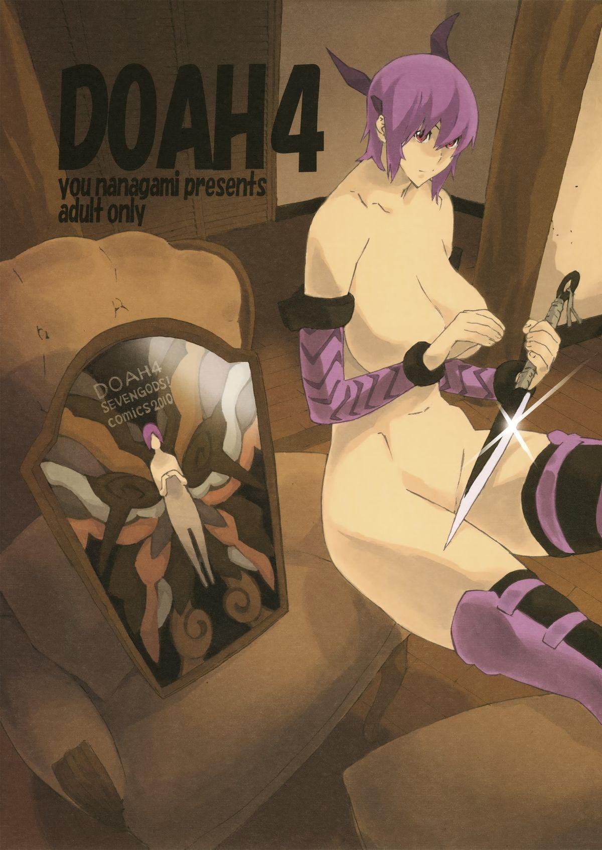DOAH 4 0