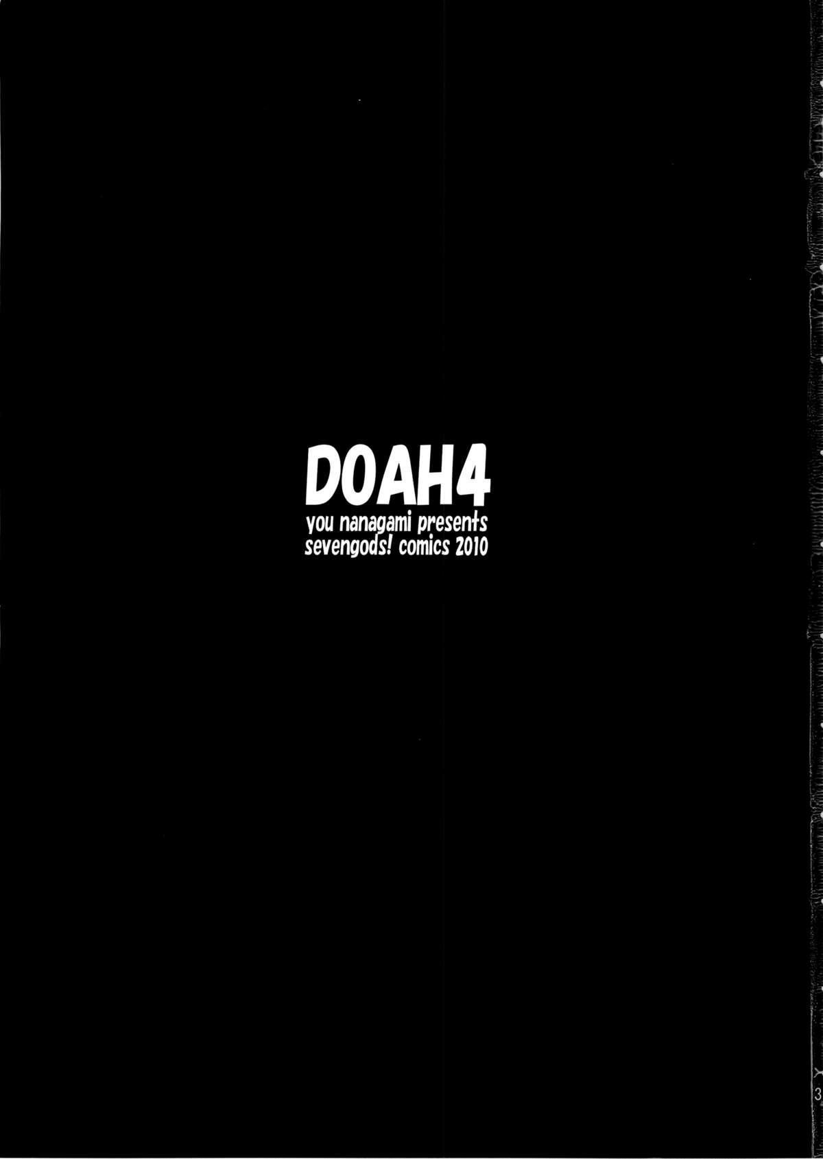 DOAH 4 3