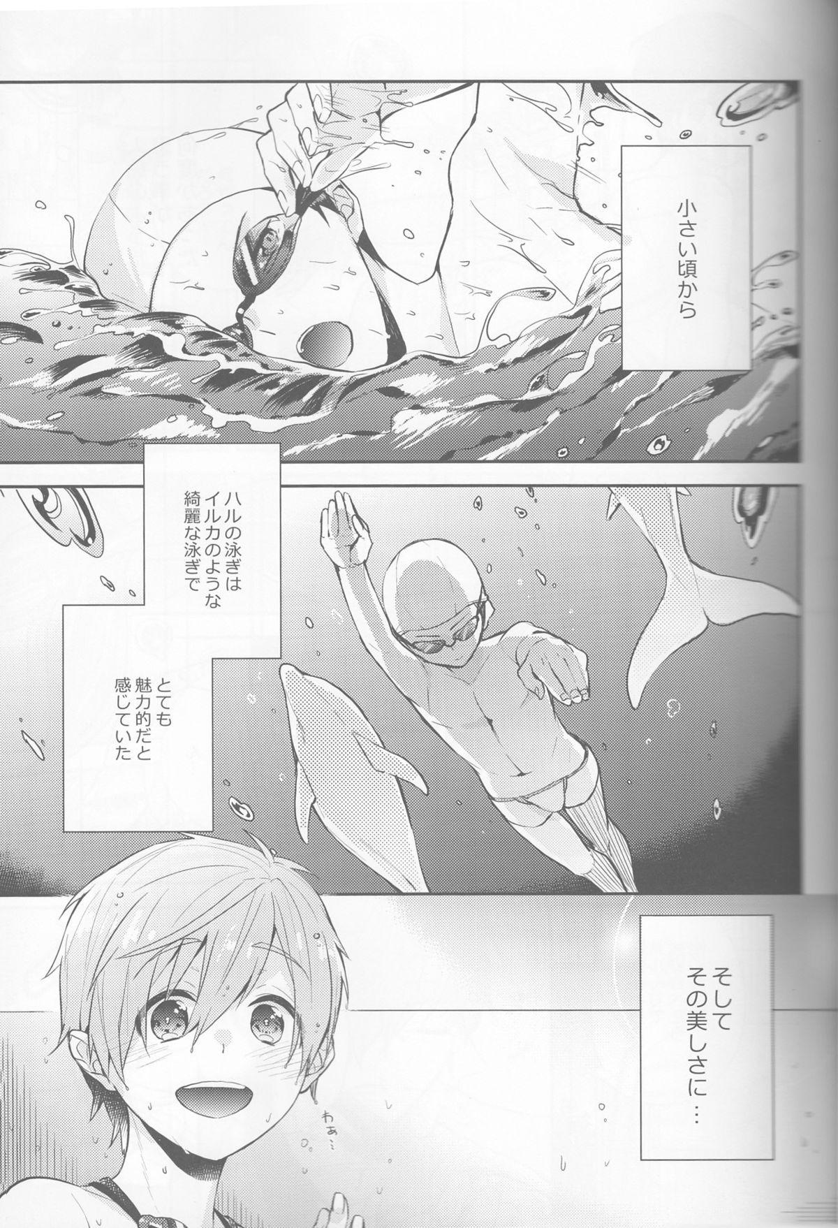 Manatsu no hakuchuumu 3