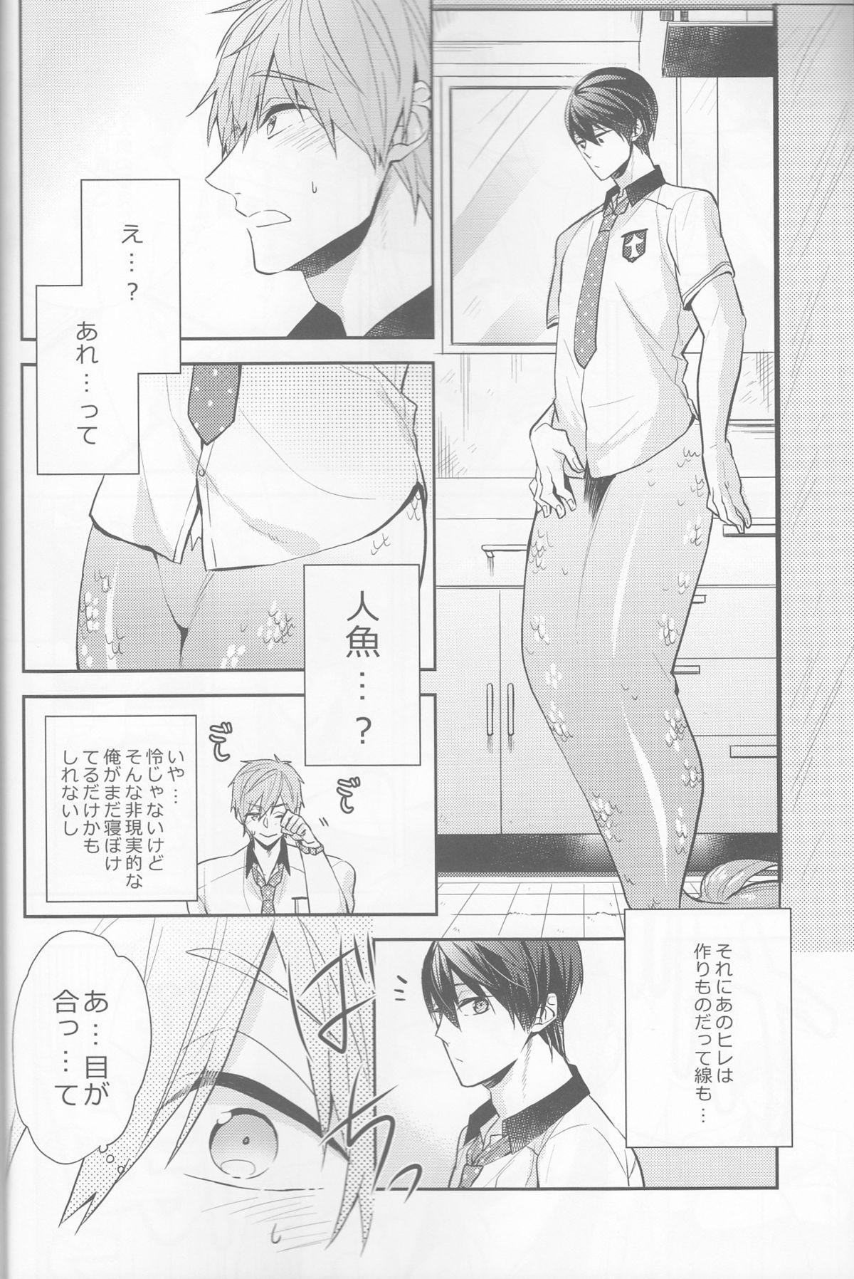 Manatsu no hakuchuumu 6