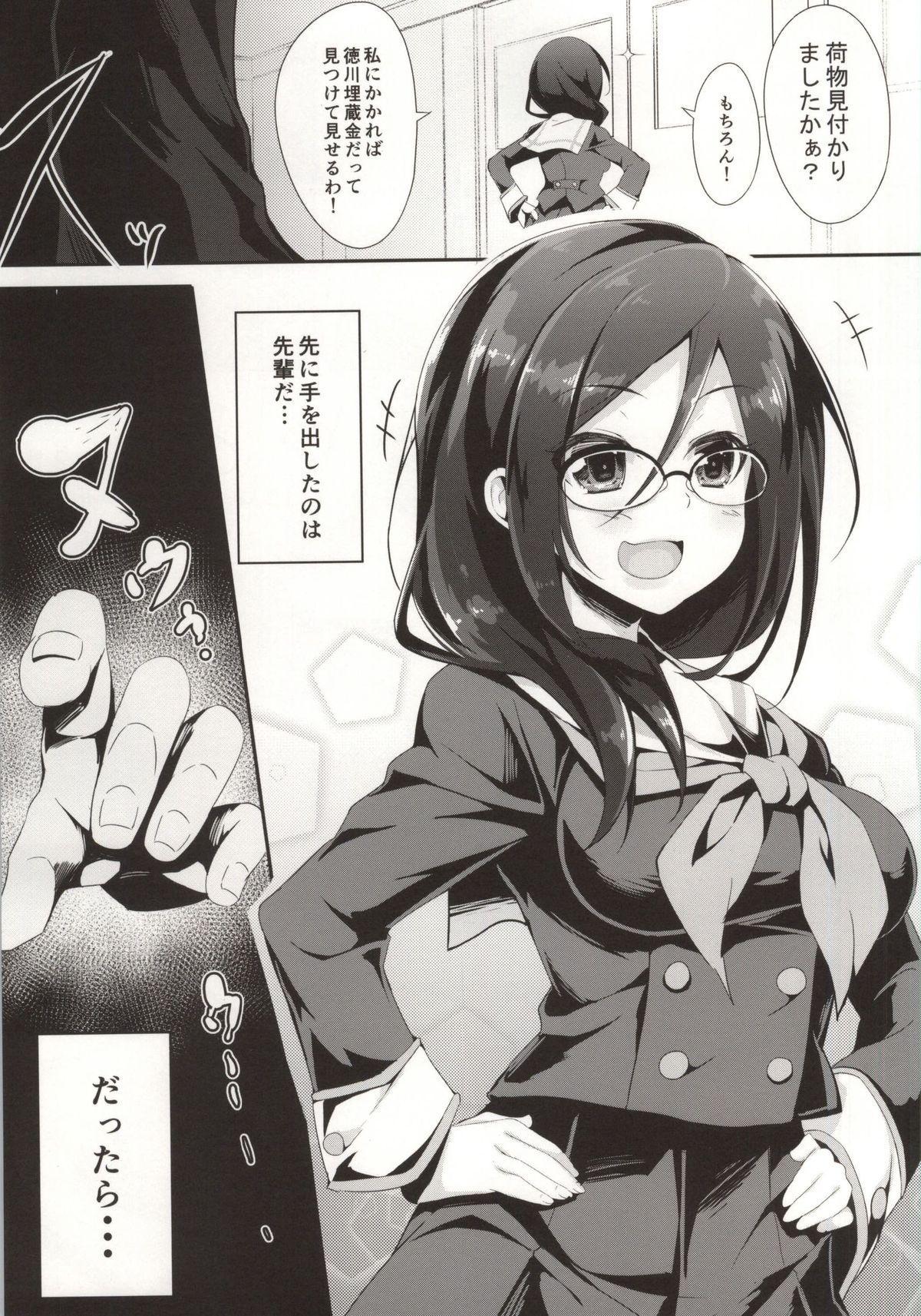 Asuka Senpai Shidou Naka 9