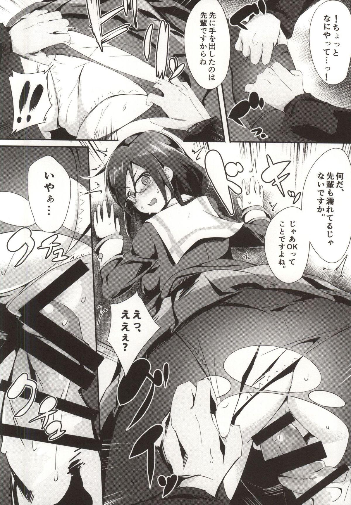 Asuka Senpai Shidou Naka 10