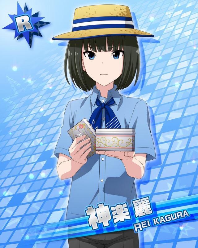 Side OTOKONOKO IDOL Rei Kagura 32