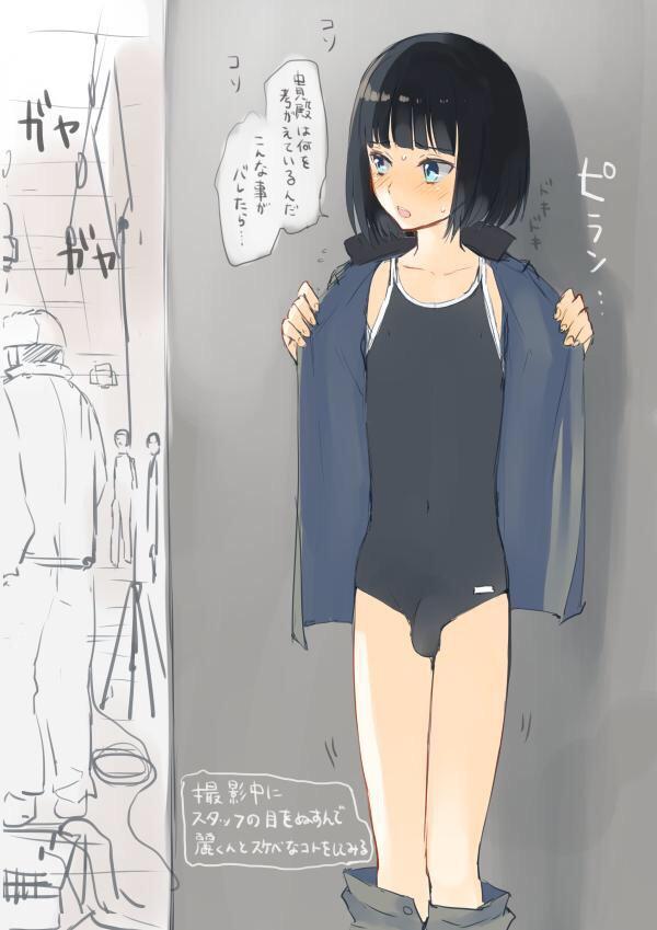 Side OTOKONOKO IDOL Rei Kagura 34