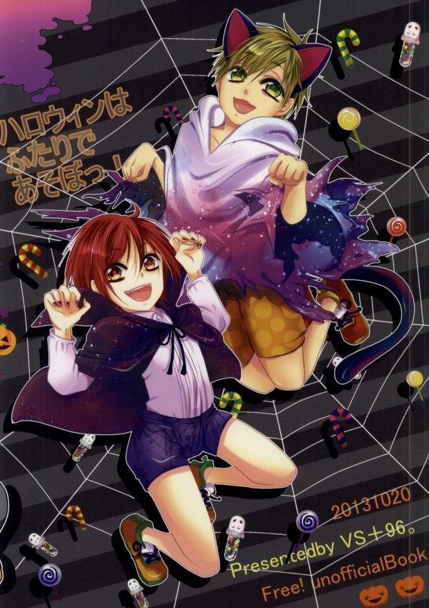 Halloween wa Futari de Asobo! 23