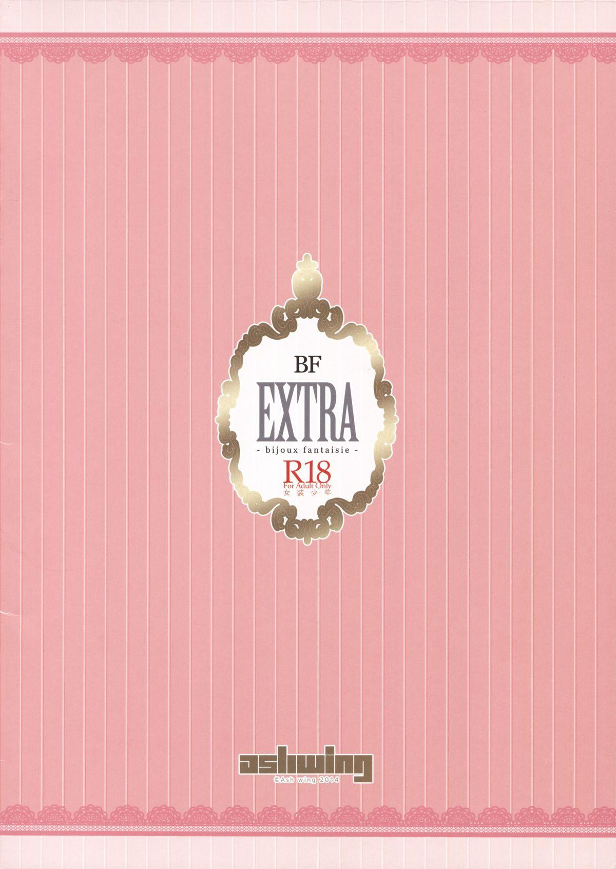 BF EXTRA 19