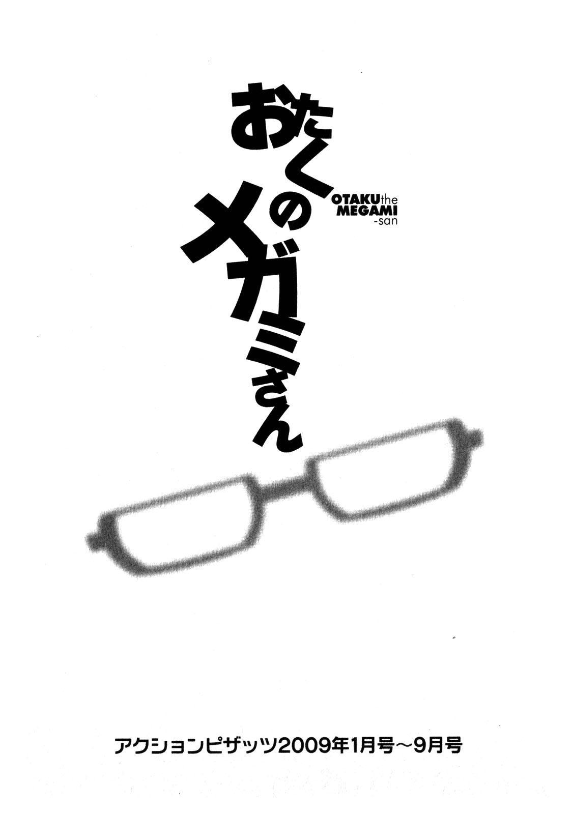 Otaku no Megami-san 1 186