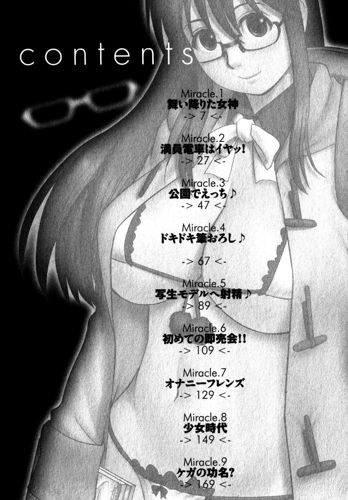 Otaku no Megami-san 1 3
