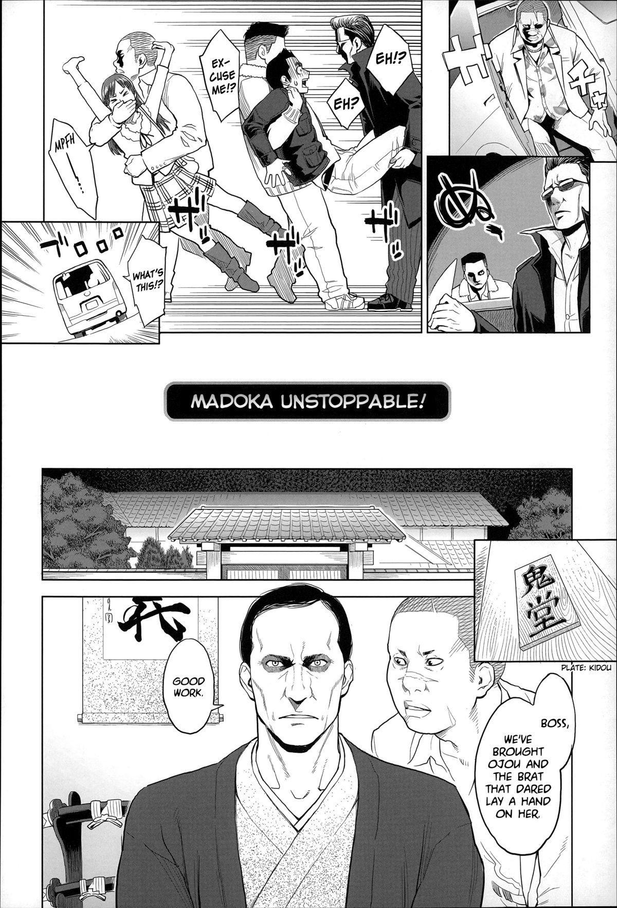 Madoka Unstoppable! 1