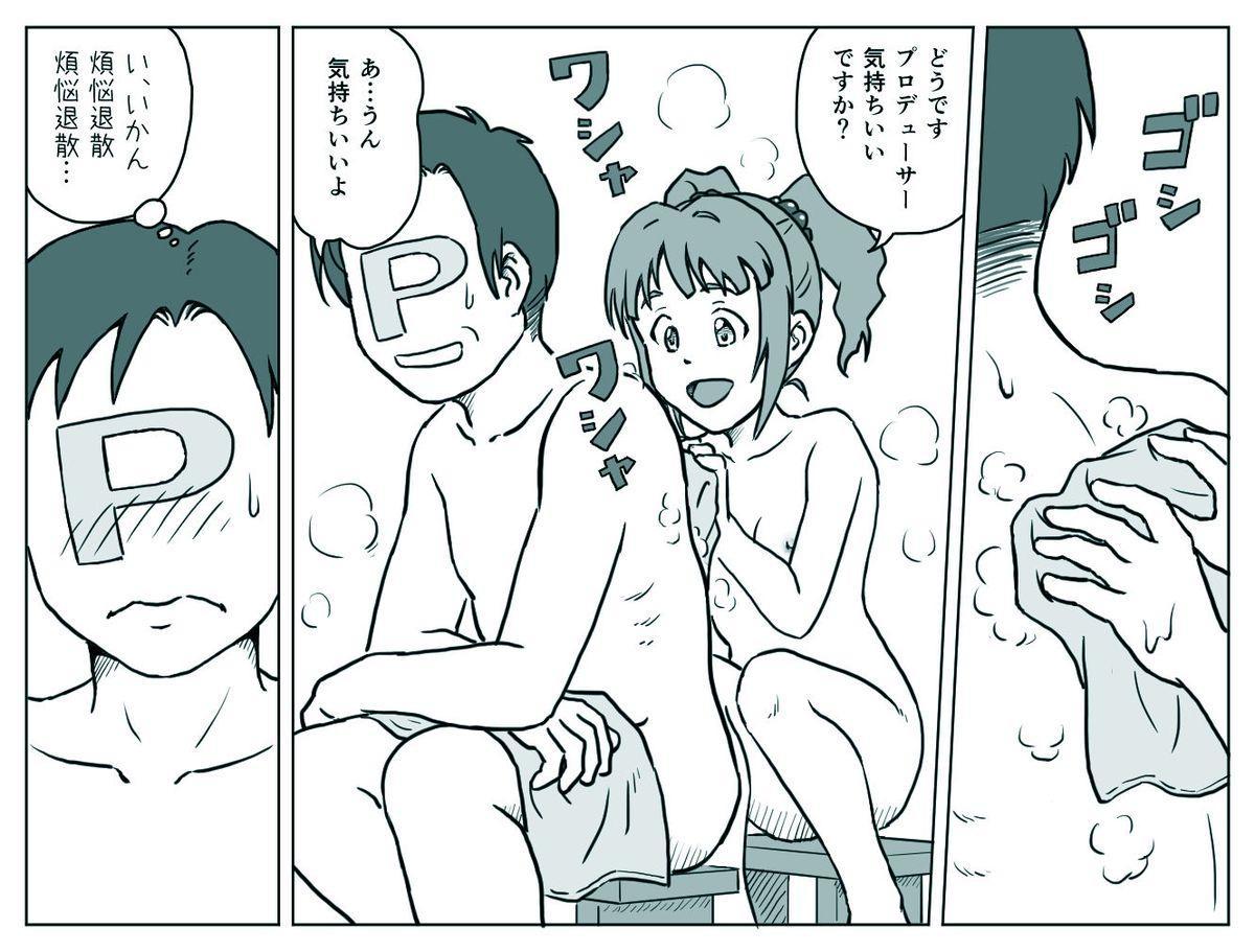 Yayoi-chan to Ofuro 5