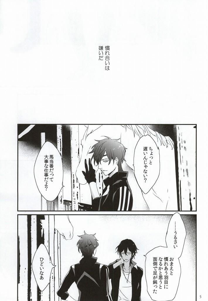 Daikiri 5