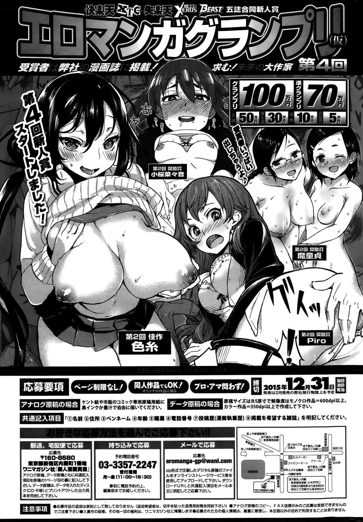 COMIC Kairakuten 2015-09 382