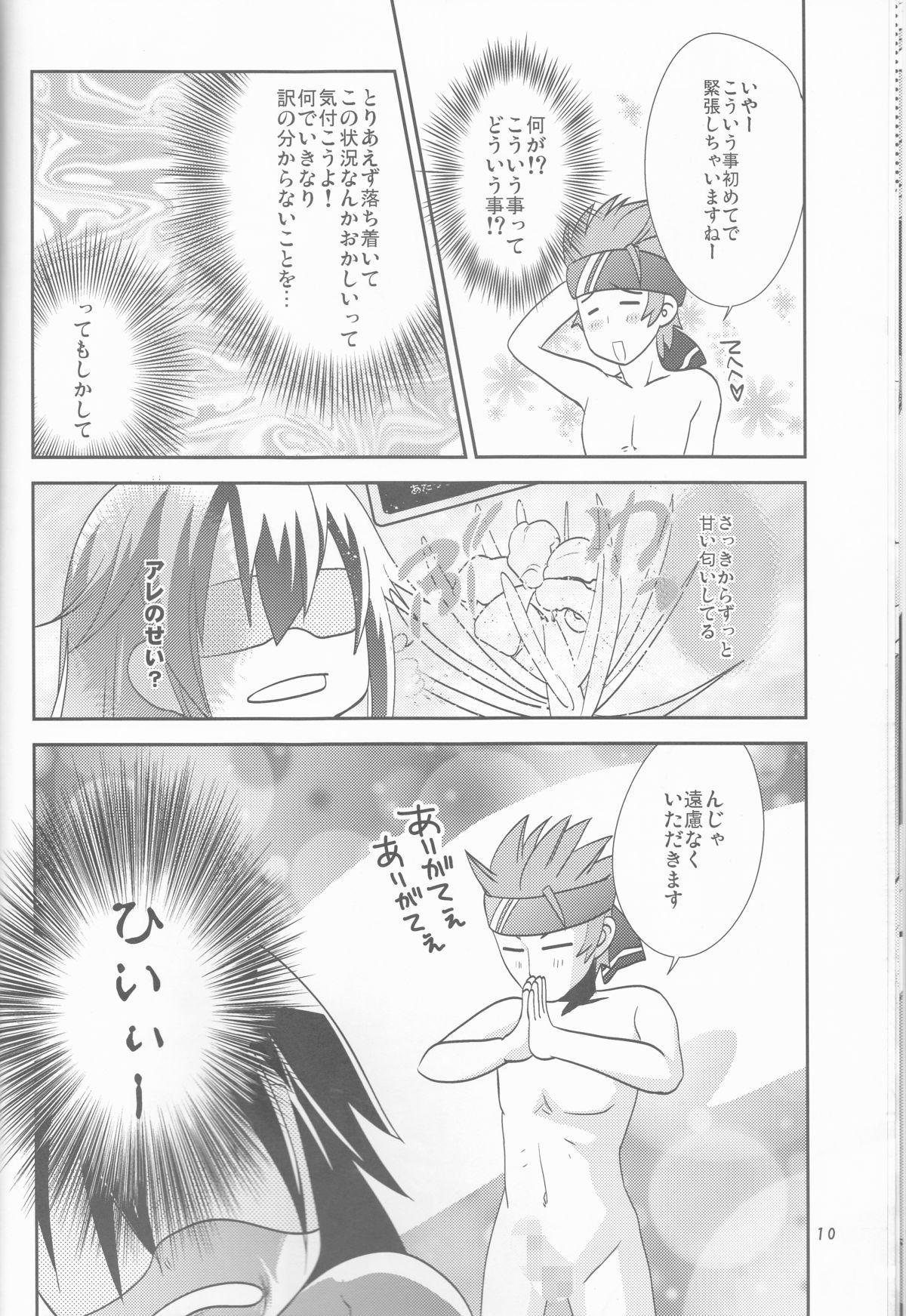 Kirito-kun no shiroku betatsuku nani ka 3 9
