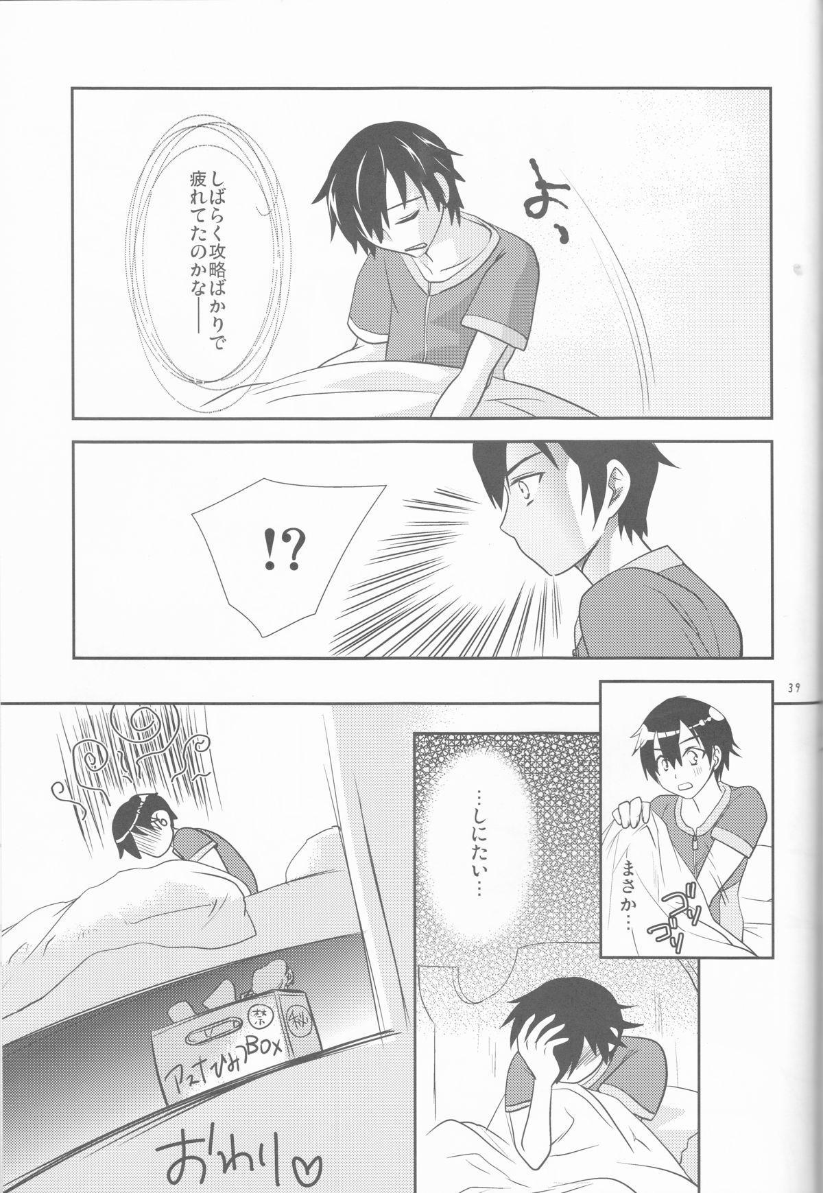 Kirito-kun no shiroku betatsuku nani ka 3 38