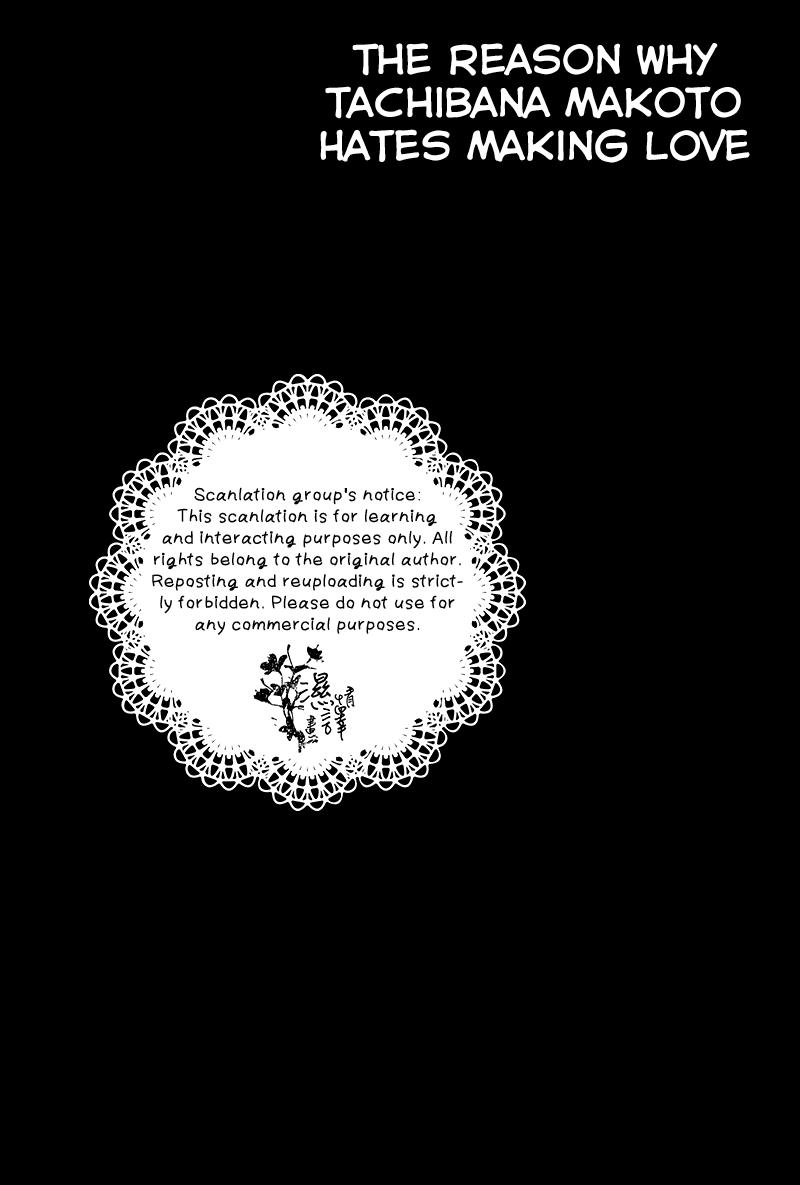 Tachibana Makoto ga Sex o Kirau Riyuu | The reason why Tachibana Makoto hates sex 2