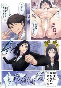 Shimizu Kiyoko Oppai Haikyuu!! 10