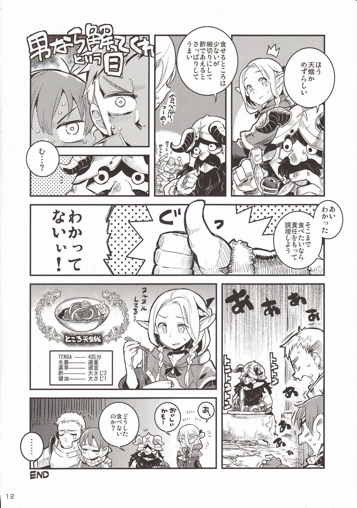 Marushiri 10