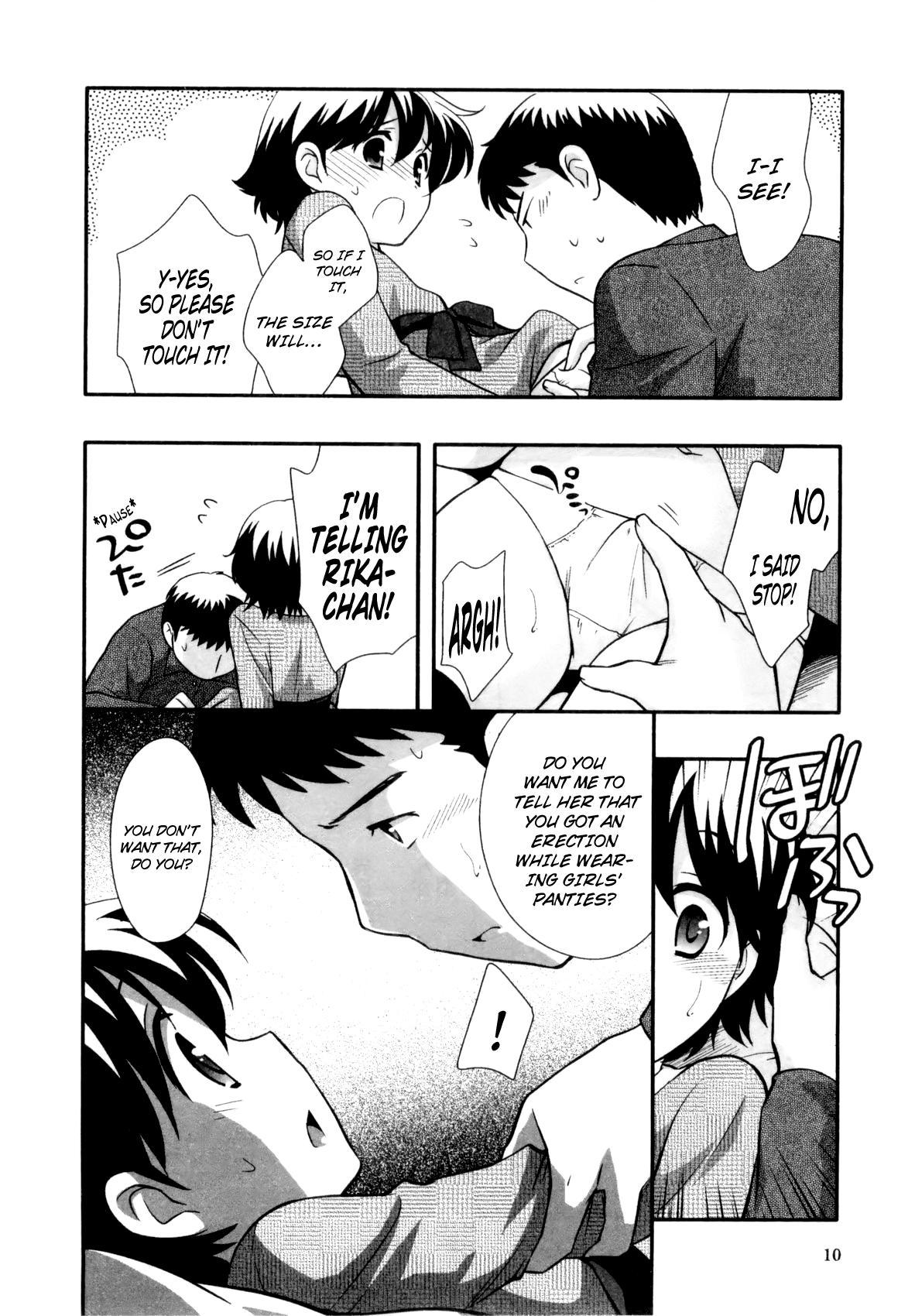 [Ueda Yuu] Rika-chan no Oji-san | Rika-chan's Dad (Ero Shota 4 - Bitch Boys) [English] [N04h] 5