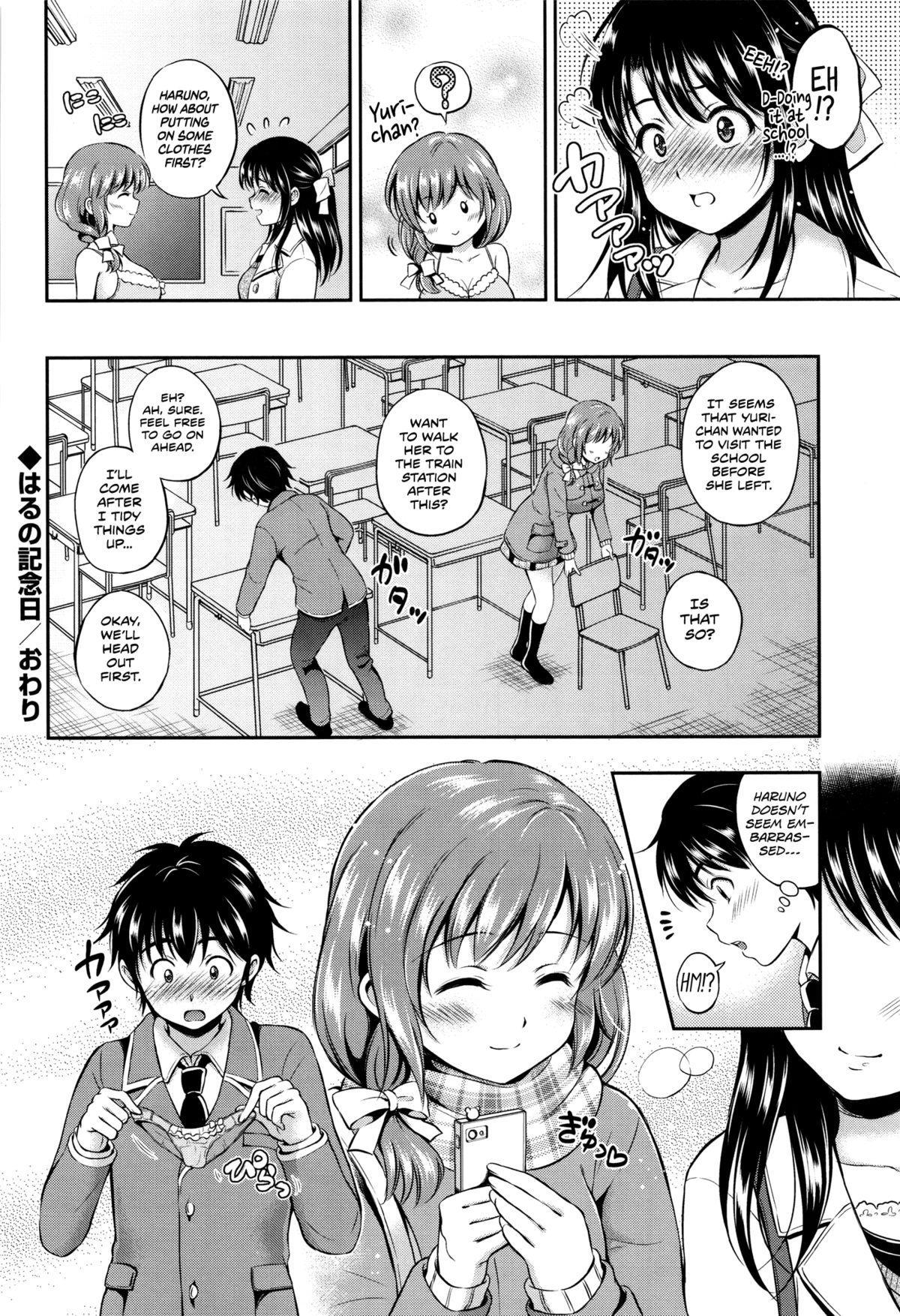 Haru no Kinenbi | Spring Anniversary 19