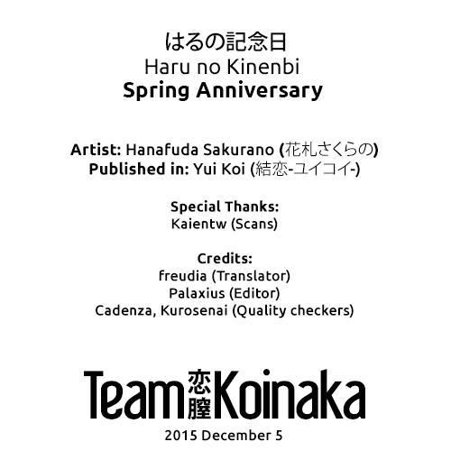 Haru no Kinenbi | Spring Anniversary 21