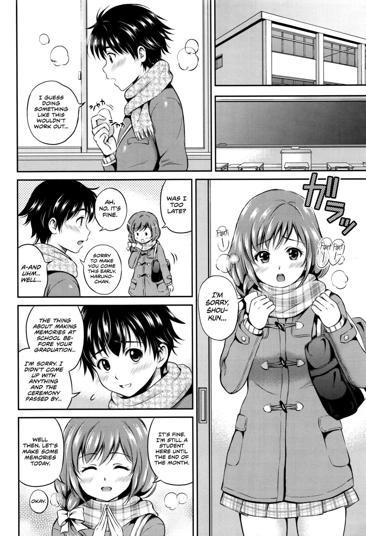 Haru no Kinenbi | Spring Anniversary 5