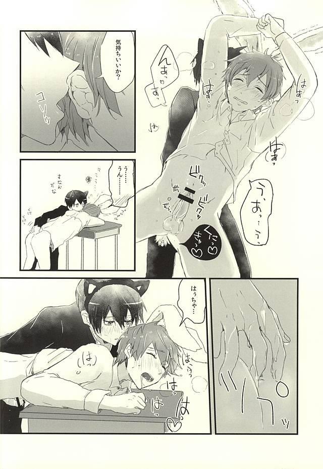 Houkago Nekousa Time 15