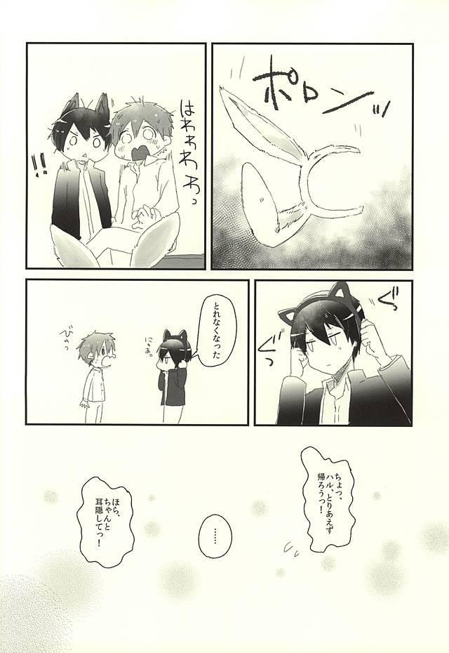 Houkago Nekousa Time 21