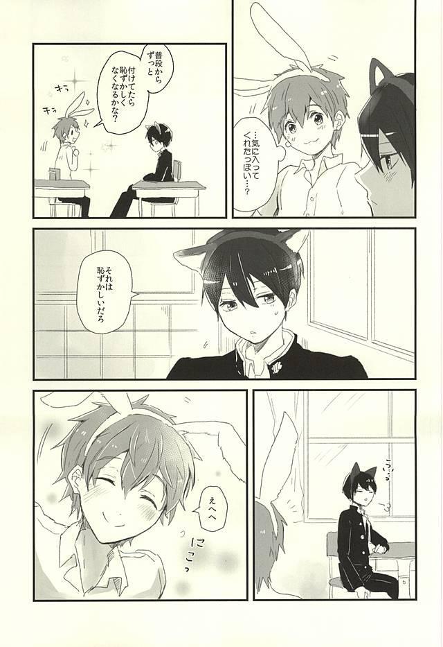 Houkago Nekousa Time 4