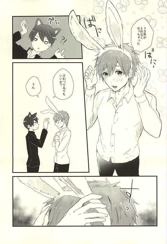 Houkago Nekousa Time 6