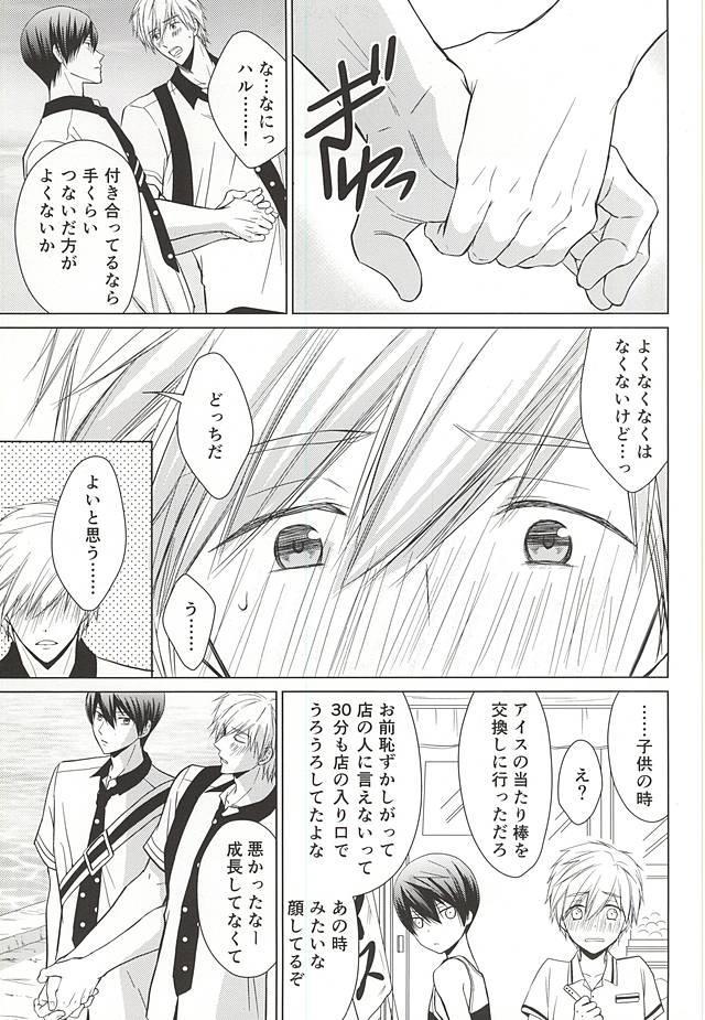 Kyou kara Koi o Hajimeyou 6