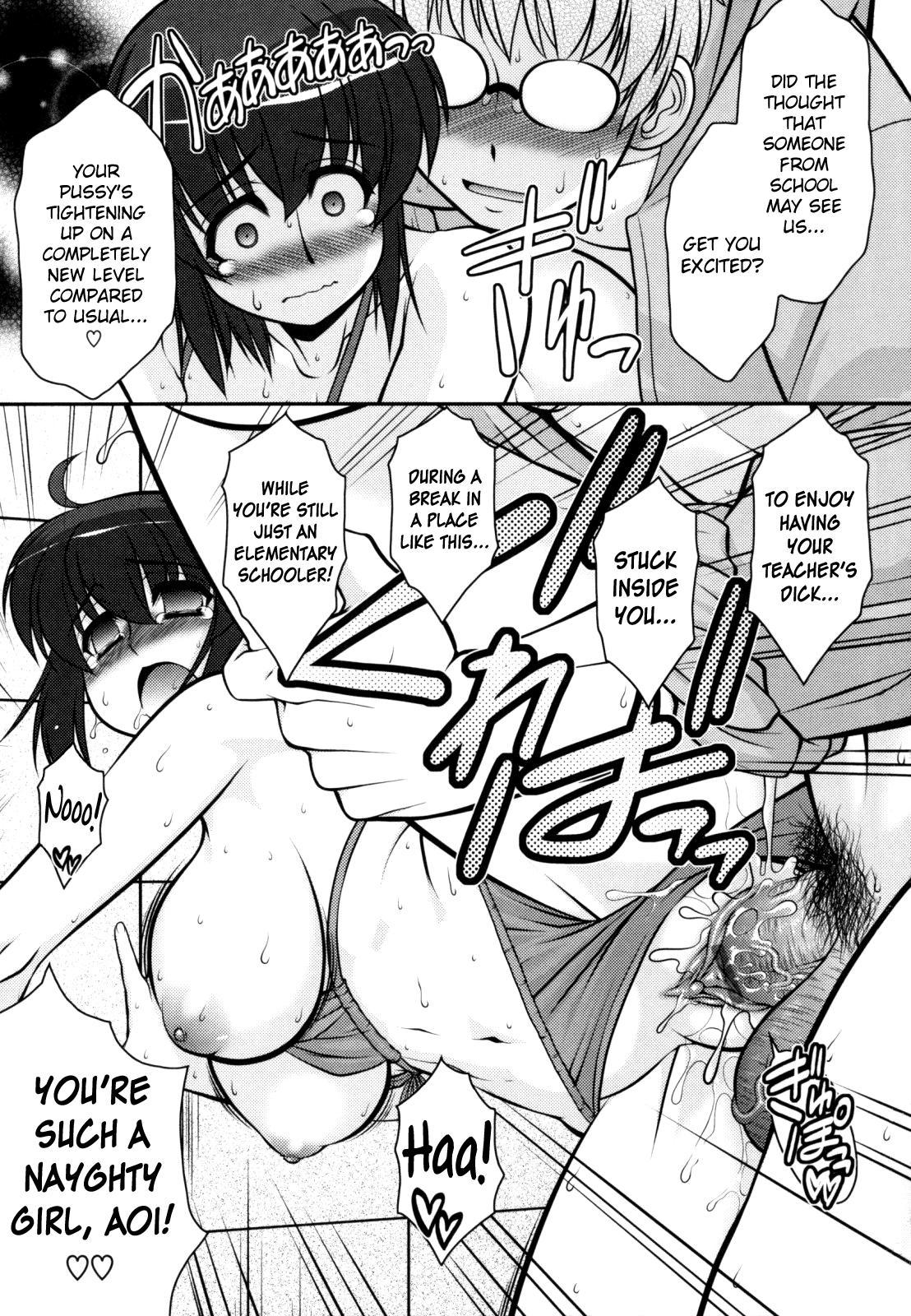 [Harukaze Do-jin] Aoi-chan Attack! Ch.2-4 [English] [biribiri] 44