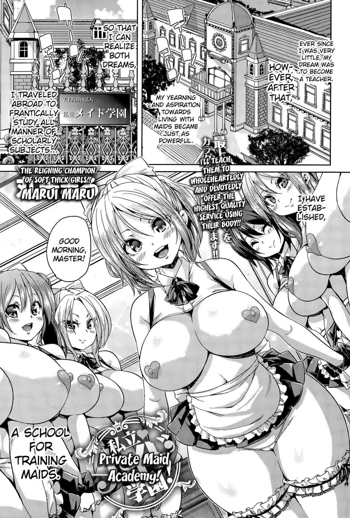 Shiritsu Maid Gakuen!   Private Maid Academy! 0