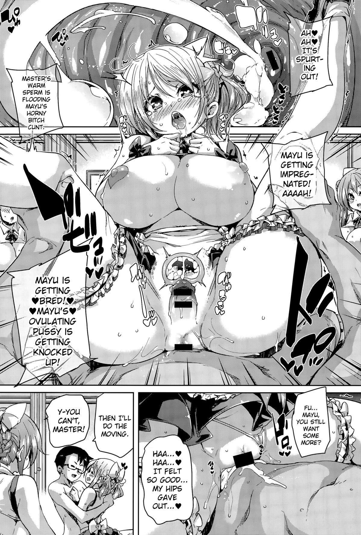 Shiritsu Maid Gakuen!   Private Maid Academy! 16