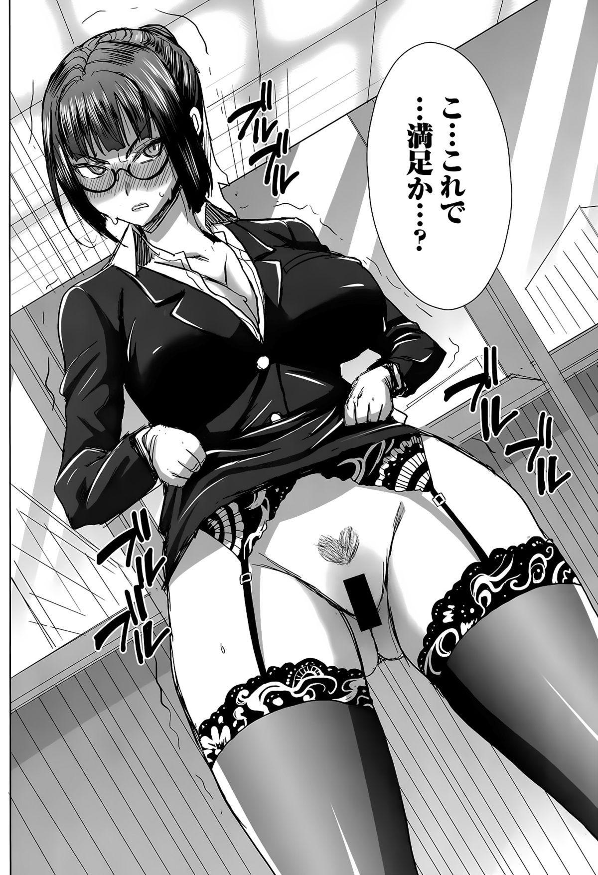 Unsweet Kurose Katsuko Plus Kakugo... 16