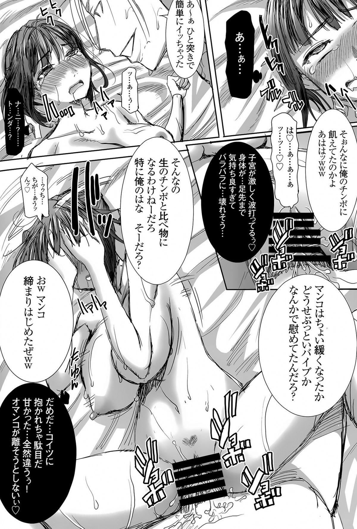 Unsweet Kurose Katsuko Plus Kakugo... 36