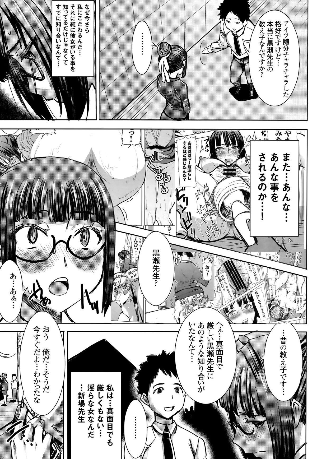 Unsweet Kurose Katsuko Plus Kakugo... 5