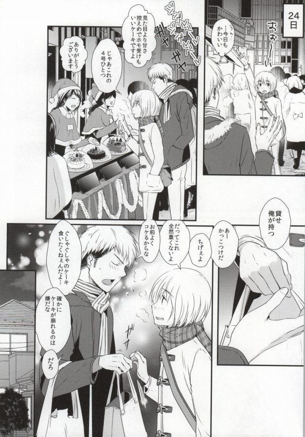 Tomodachi Sotsugyou 10