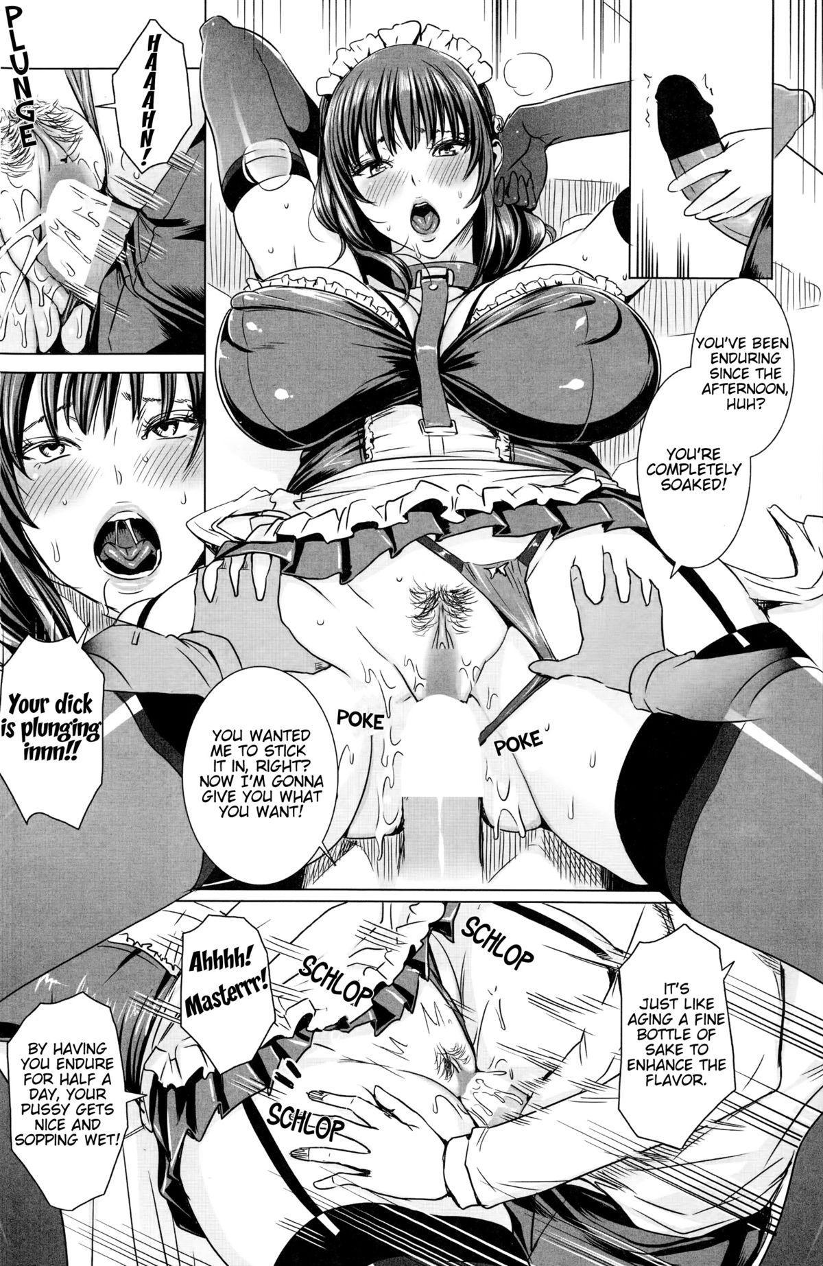 Ouji-sama to Iinari Maid   The Prince and the Obedient Maid 9