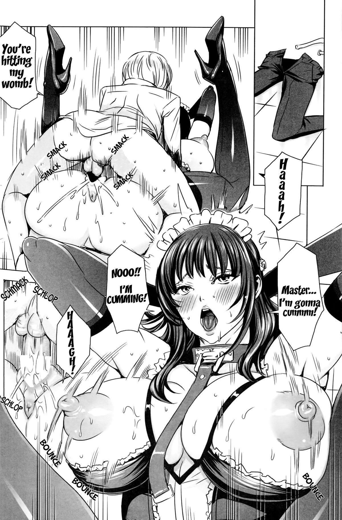 Ouji-sama to Iinari Maid   The Prince and the Obedient Maid 13