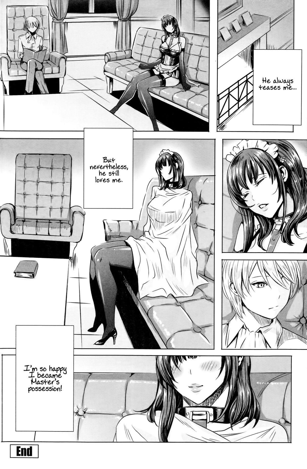 Ouji-sama to Iinari Maid   The Prince and the Obedient Maid 15