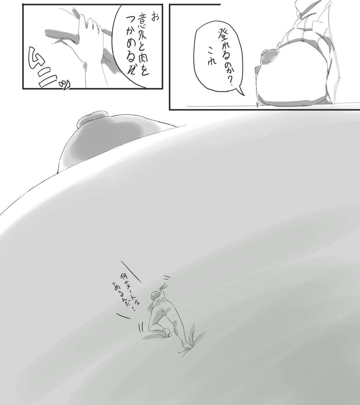 Shukushou sarete asobareru manga no you na mono 1