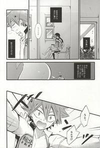 Atsusa no Sei ni Shite Irankoto Suru Koitsu o Dounika Shitekure 7