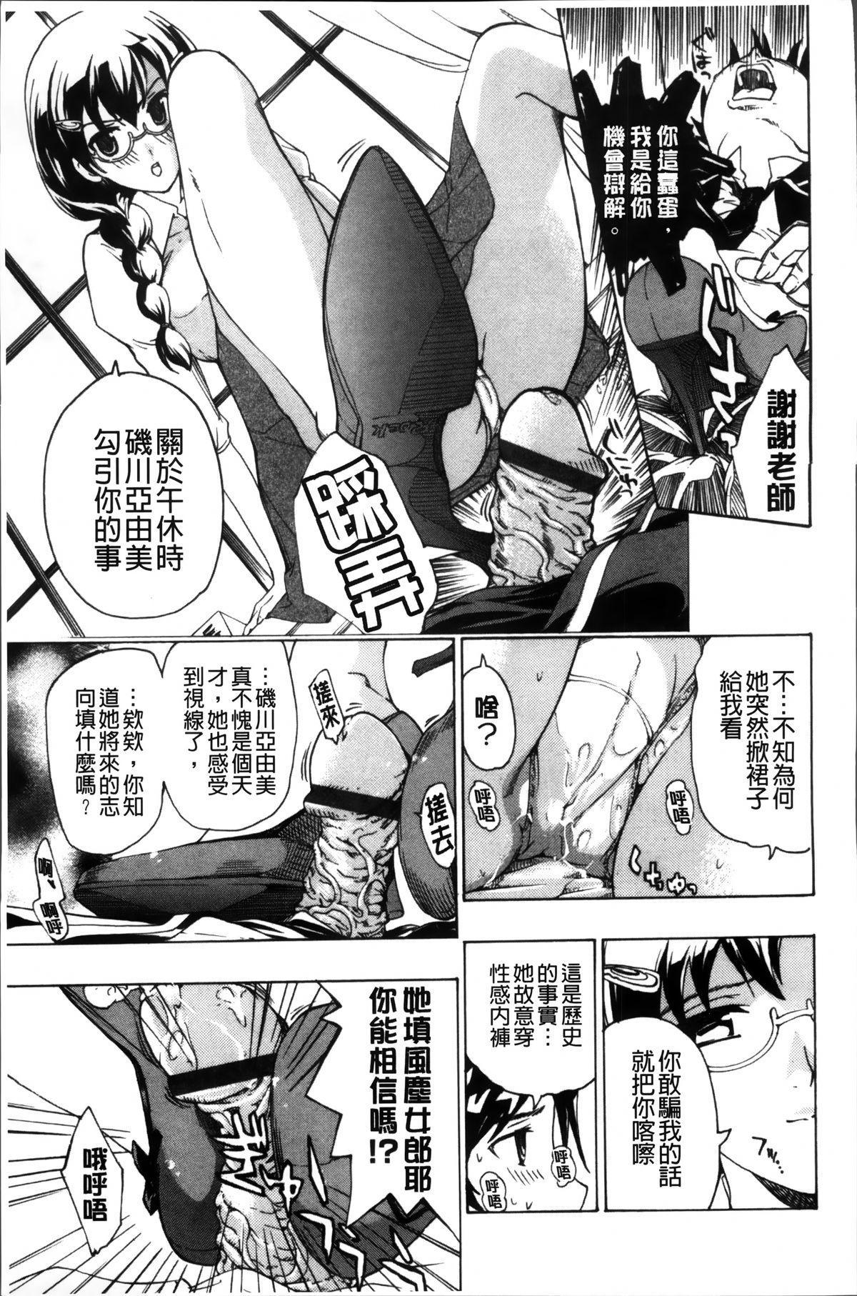 Onee-san to Koi Shiyou 123