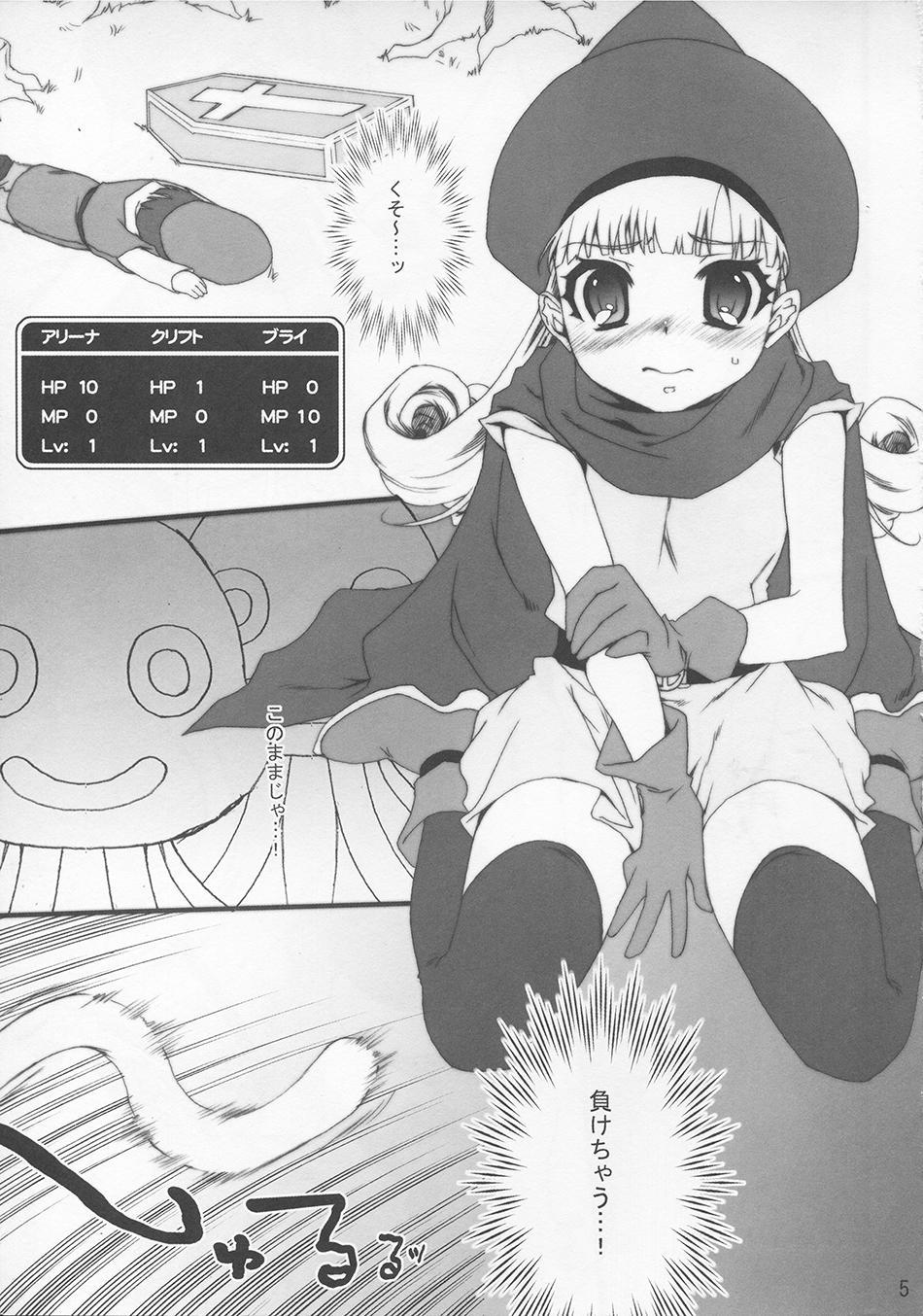Alena-tama no Seiteki Jijou 3