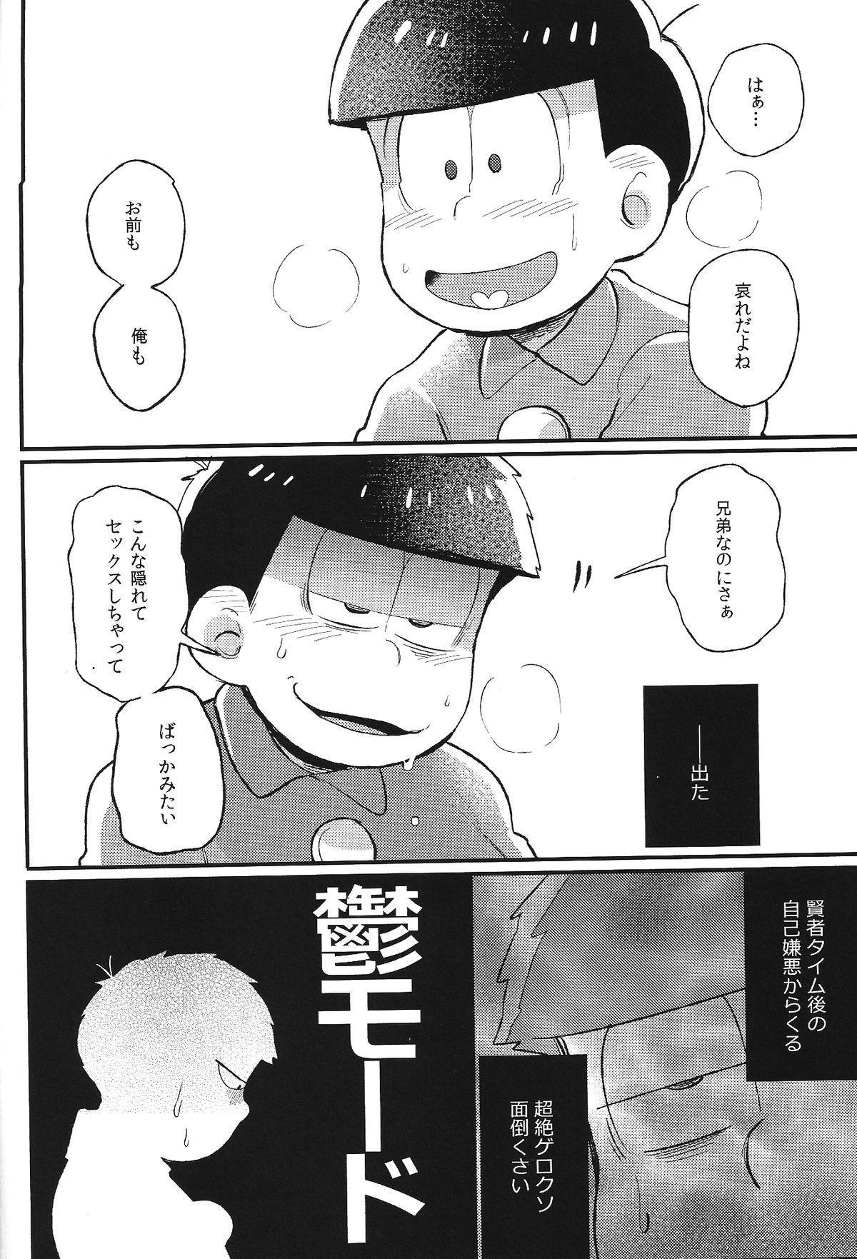 Kimi to Suki Doushi 16