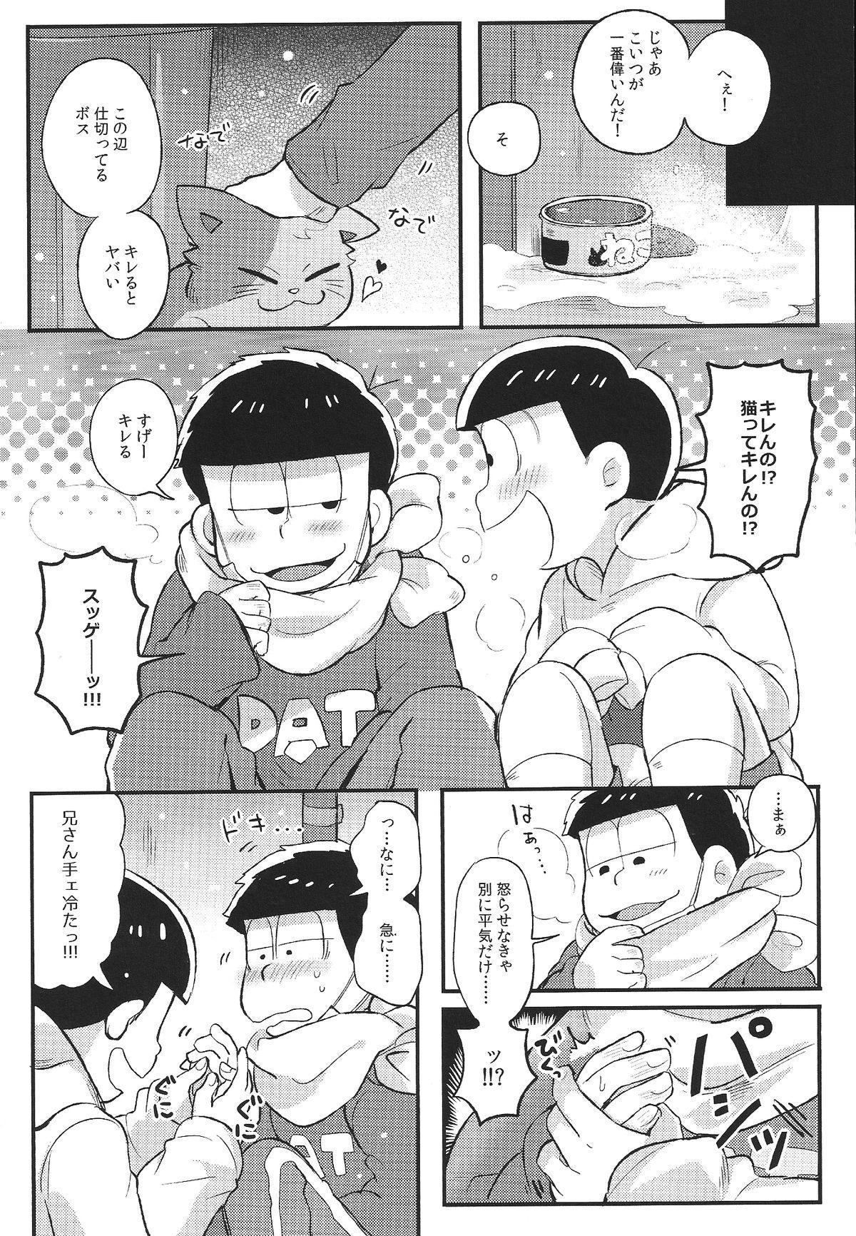 Kimi to Suki Doushi 4