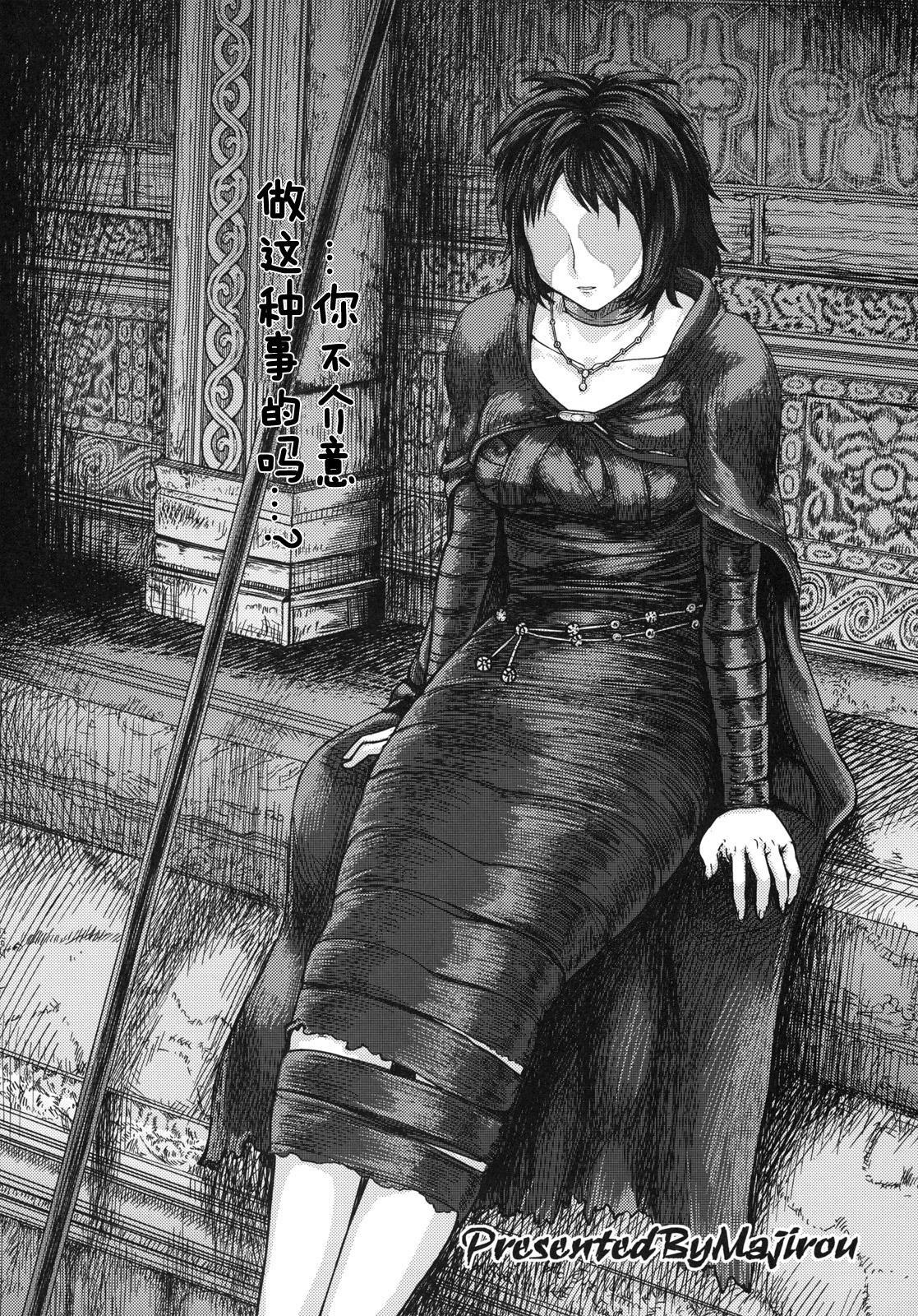 Kono Saki, Ashi ni Chuuishiro | Be Wary of Feet Ahead 1