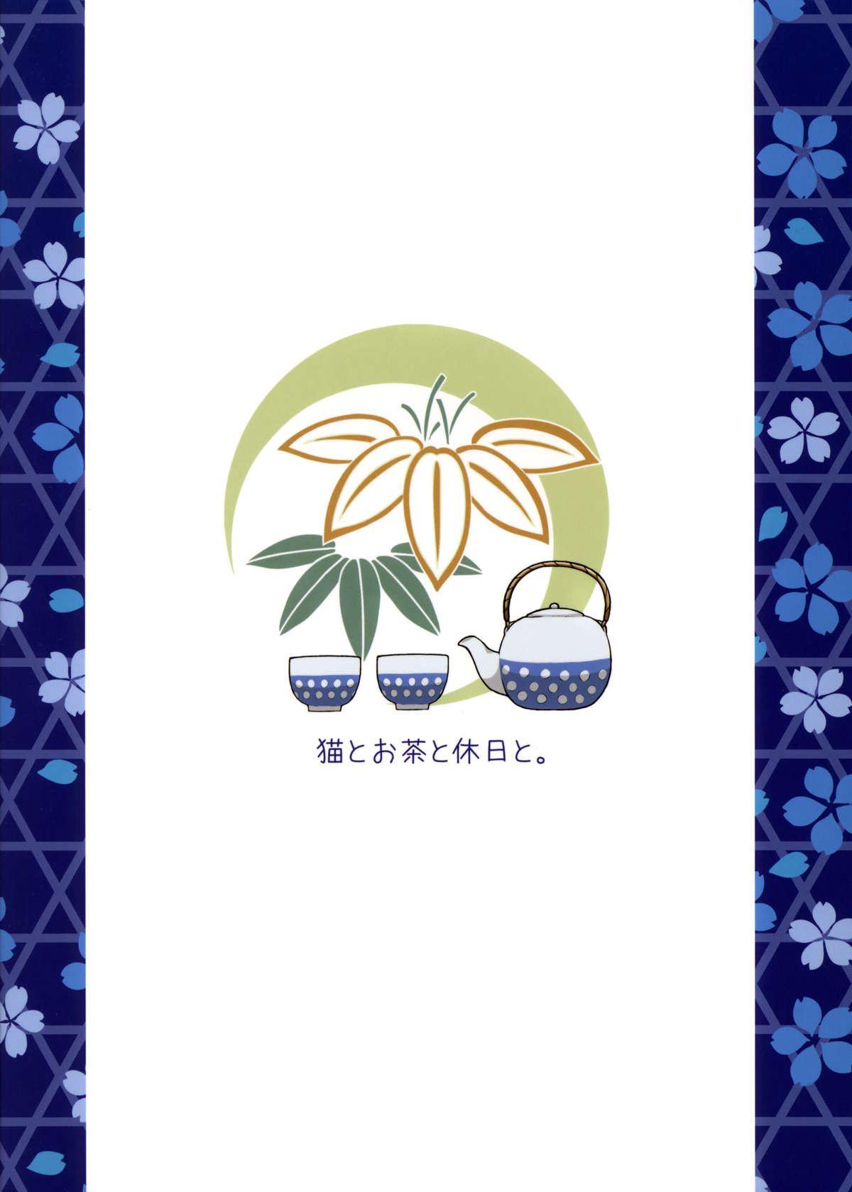 Neko to Ocha to Kyuujitsu to. | A Cat, Tea, and a Holiday. 30