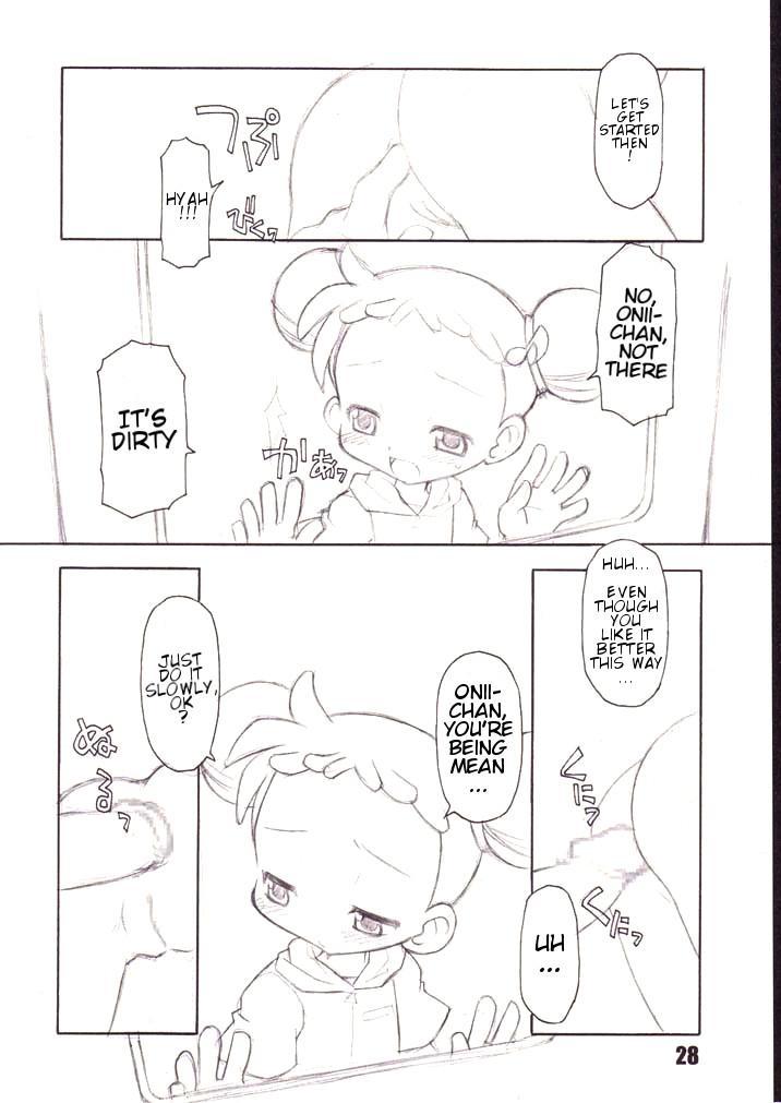Little Flower 26
