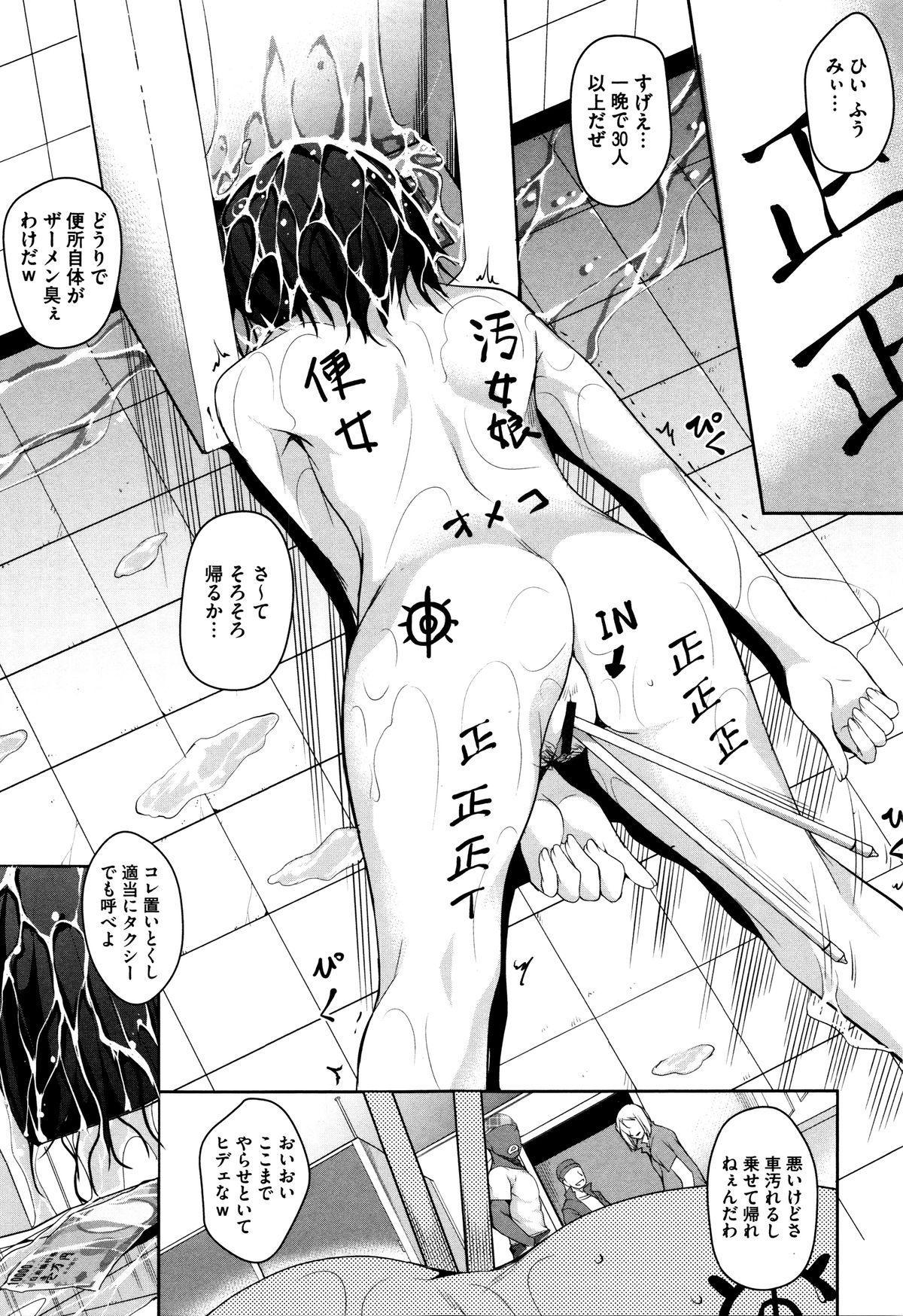 Shikyuu Yuugi 99